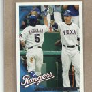 2010 Topps Baseball Rangers Team Card #645