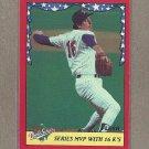 1988 Fleer Baseball World Series #12