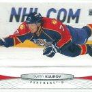 2011 Upper Deck Hockey Dmitry Kulikov Panthers #124
