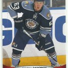 2011 Upper Deck Hockey Evgeny Dadonov Panthers #125