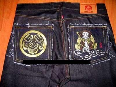 red monkey company 022