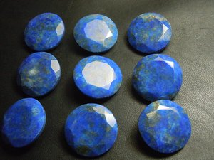 Certified Lot of 25 Pieces AAA Quality Lapis Lazuli 9x9 M.M. Round Normal Cut