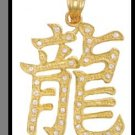 """The Dragon"" Symbol In Gold Or Rhodium CZP-141"