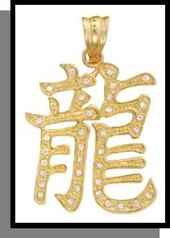 """""""The Dragon"""" Symbol In Gold Or Rhodium CZP-141"""
