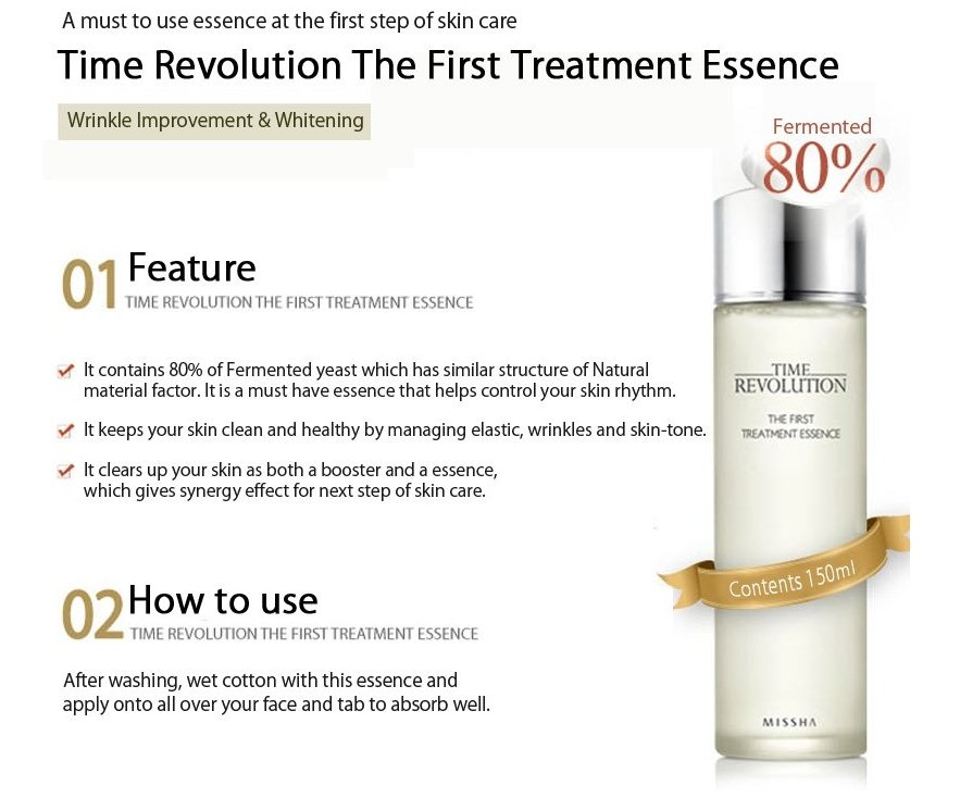 [MISSHA] Time Revolution The First Treatment Essence