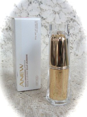 Avon Youth Awakening Lipstick  Plum Wine A206