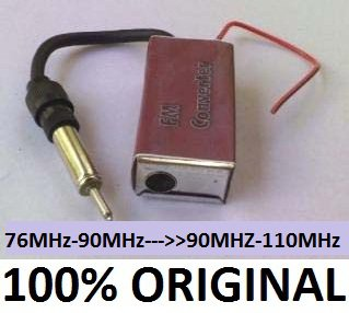 Japan Car Radio FM Band Frequency Expander Converter