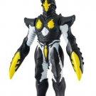 Figure: Ultraman Ultra Monster Series Hyper Zetton