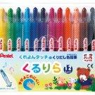 Pentel Kururira Twist Crayon - 12 Color Set GTW-12 (japan import)