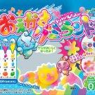 [Set of 10] Kracie Foods: Oekaki Gumirando (Candy Toys & Educational)