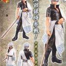 Figure: Gintama Master Stars Sakata Gintoki
