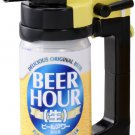 Kitchen: Takara Tomy Beer Hour Beer Can Dispenser