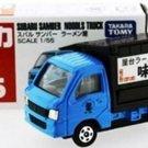 Takara Tomy Subaru Samber Noodles Truck #035-5  (Japan Import)