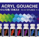 Sakura Color acrylic gouache, the laminate 13 tubes, AGW13 (Japan Import)