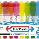 Zebra paper for Mackie 12 color set WYT5-12C (japan import)