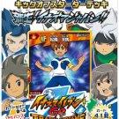 Cards: Inazuma Eleven GO Kick Off Start Deck Newborn! Inazuma Japan!