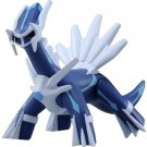 Toy: Pokemon Monster Collection Dialga [Japan Import]
