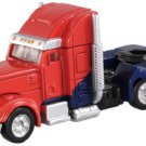 Takara Tomy Tomica Die-Cast Vehicle - Optimus Prime(Japan Import)