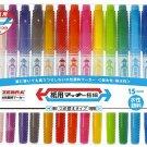 Markers: 15 color set zebra paper McKee superfine WYTS5-15C (japan import)