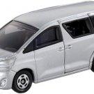 Takara Tomy Tomica #048 Large Brower Car (Japan Import)