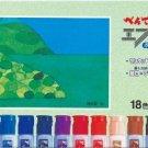 Pentel 18 F-Color Watercolor Poly Tube (Japan Import)