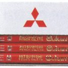 Mitsubichi Pencils 12 pack, K2351 (Japan Import)