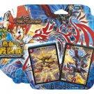 Duel Masters Hot-blooded Battle Dragon Dmd-15 Dragon Saga Beginning Dragon Deck