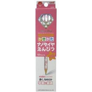 Mitsubishi Pencil Nanodaiya 2B pencil pink K69022B(Japan Import)