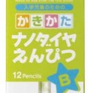 Mitsubishi Pencil Nanodaiya B pencil green K6900B (Japan Import)