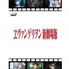 Cards: Weiss Schwarz TCG Evangelion EVA Movie Trial Deck [Japan Import]