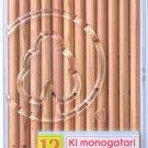Tombow 12 Colored Pencils Plastic Case F Ki Monogatari CP-RF0112C