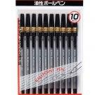 Zebra Rubber R80 Ballpoint Pen 0.7mm Black Ink PR-8000-BK10
