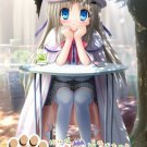 Prototype - Sony PSP - Kud Wafter Converted Edition