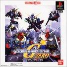 Bandai - PlayStation1/PlayStation2 - SD Gundam G Generation-0