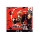 Konami - PlayStation1/PlayStation2 - Castlevania Chronicles