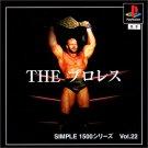 D3 Publisher - PlayStation - Pro Wrestling
