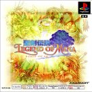 Square Enix - Legend of Mana (PSOne Books) - PlayStation