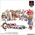 Square Enix - Chrono Trigger (PSOne Books) - PlayStation