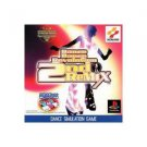 Konami - Dance Dance Revolution 2nd ReMIX - PlayStation