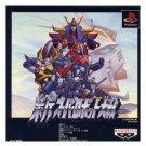 BANPRESTO - PlayStation1/PlayStation2 - Shin Super Robot Taisen