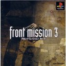 Square Enix - PlayStation - Front Mission 3