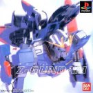 Bandai - Sony PlayStation - Mobile Suit Z-Gundam