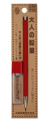 Kitaboshi - Japan Stationery of the Year Pencil of Adult Sharpeners Set