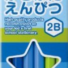 Tombow - Ippo Wood Pencil/ 2B Point Strength/ Blue/Green (82372)