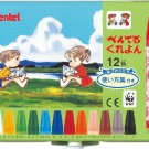 PTCR 12 Pentel crayons 12 colors