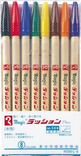 Teranishi Chemical Rasshonpen 8 color set M300C-8