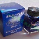 Platinum Pigment Ink - 60 cc Bottle - Blue