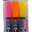 Lei May Fujii RayMay Fluorescent  Marker Set 2 mm Pack of 3 Orange Pink Yellow