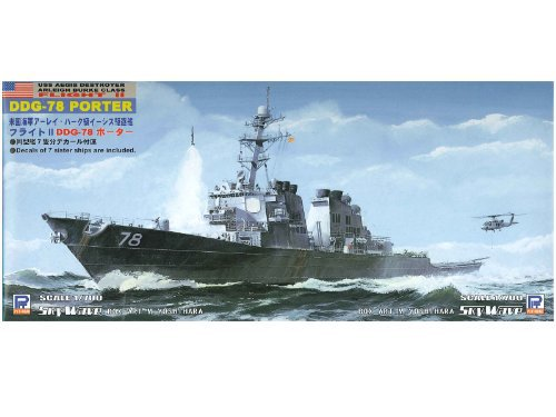 Model: Skywave 1/700 US Arleigh Burke Class [Japan Import]