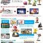 Nintendo Wii U 3DS Amiibo GANONDORF Super Smash Bros. [Japan Import]